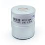 Winsen ZE12A-NO2 Electrochemical nitrogen dioxide sensor (0-1ppm) (NO2)
